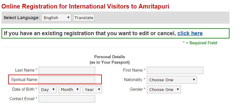 AmritaPuri - pokud nemáte spirituální jméno nezoufejte, není to povinná položka